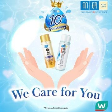 Hada Labo 'WE CARE' CAMPAIGN