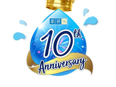 Hada Labo 10th anniversary