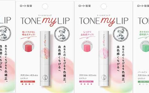Tone my Lip